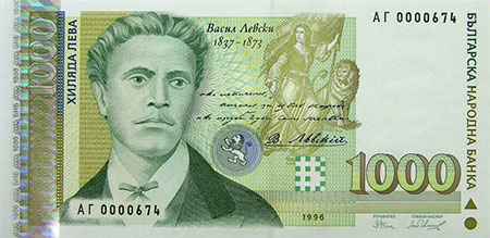 банкнота от 1000 лева