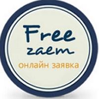freezaem