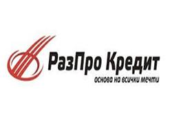 РазПро Кредит