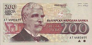 банкнота от 200 лева